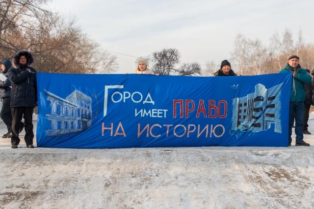 В Екатеринбурге провели митинг против сноса недостроенной телебашни