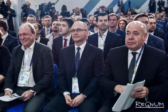Гости церемонии закрытия финала конкурса «Лидеры России»