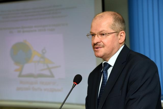 В Калуге прошла конференция о проблемах образования и общения с детьми