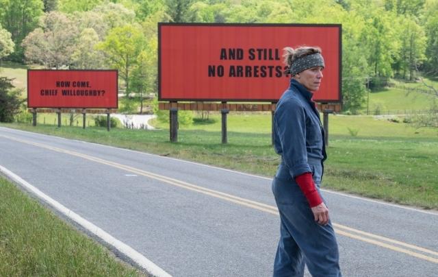 Три билборда на пятёрочку