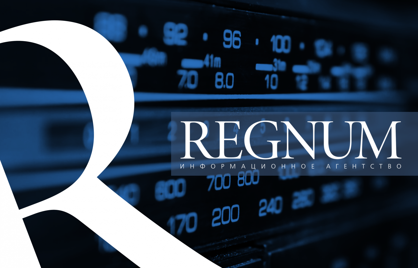 Радио REGNUM
