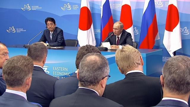 Встреча Владимира Путина и Премьер-министром Японии Синдзо Абэ. Владивосток. 2017