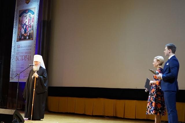 В Калужской области дали старт международному кинофестивалю «Встреча»