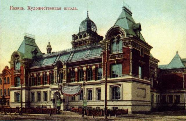 Здание художественной школы в Казани. 1917