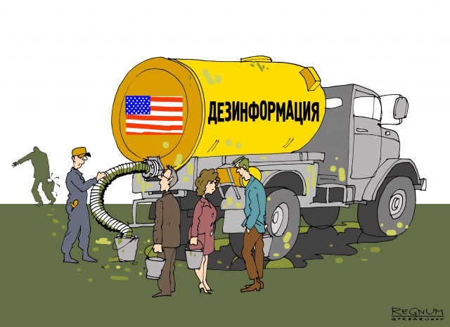 https://regnum.ru/uploads/pictures/news/2018/02/12/regnum_picture_1518466983820694_big.jpg