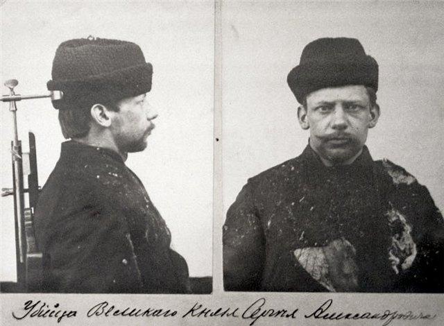 Иван Платонович Каляев