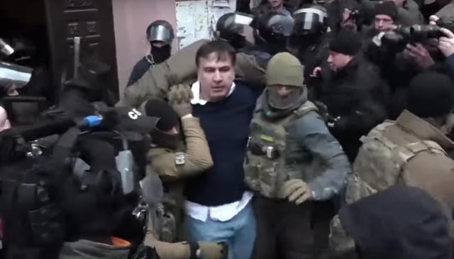 Задержание Саакашвили сотрудниками СБУ