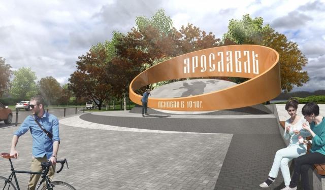 «Золотое кольцо» могут установить на въезде в Ярославль со стороны Тутаева