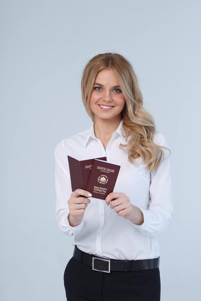 Ярославна стала лучшим путешественником по «Золотому кольцу»