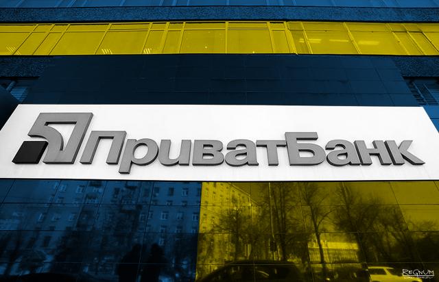 «Приват» — самый убыточный банк Украины: обзор банковского сектора