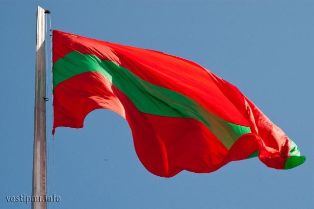 Флаг Приднестровской Молдавской Республики