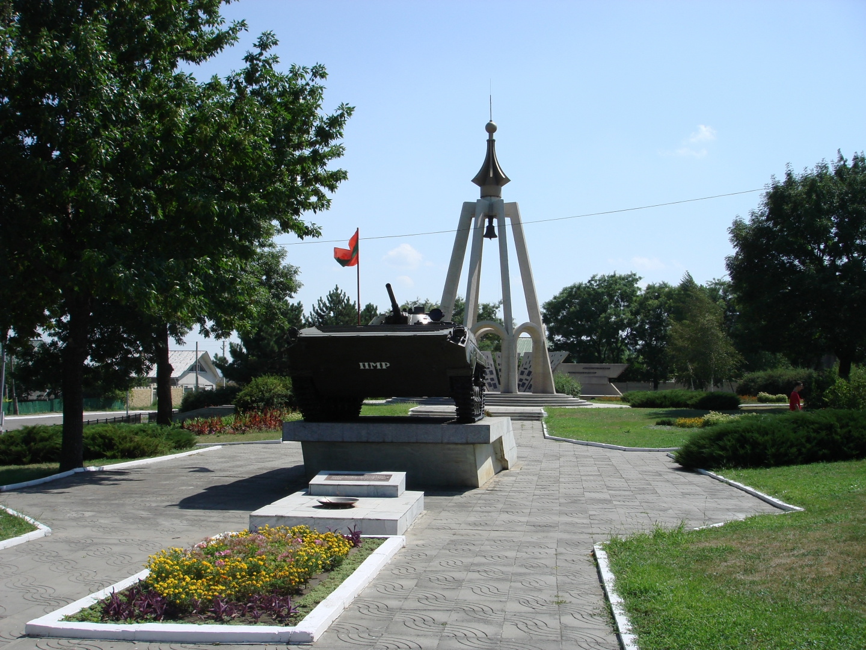 Мемориал Памяти и Скорби, защитникам ПМР