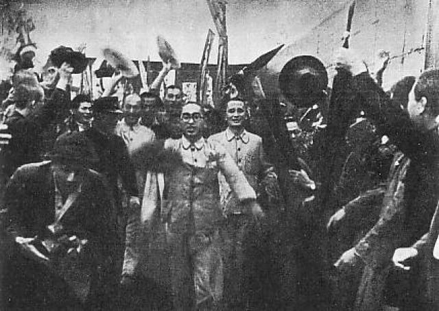 Японские коммунисты, 1945 г