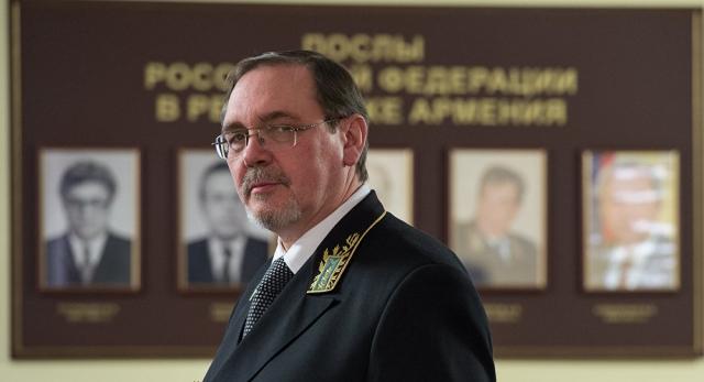 Посол России в Армении завершает свою миссию