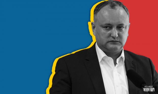 Молдавский таран: как Игорь Додон пытается рассорить Россию и Приднестровье
