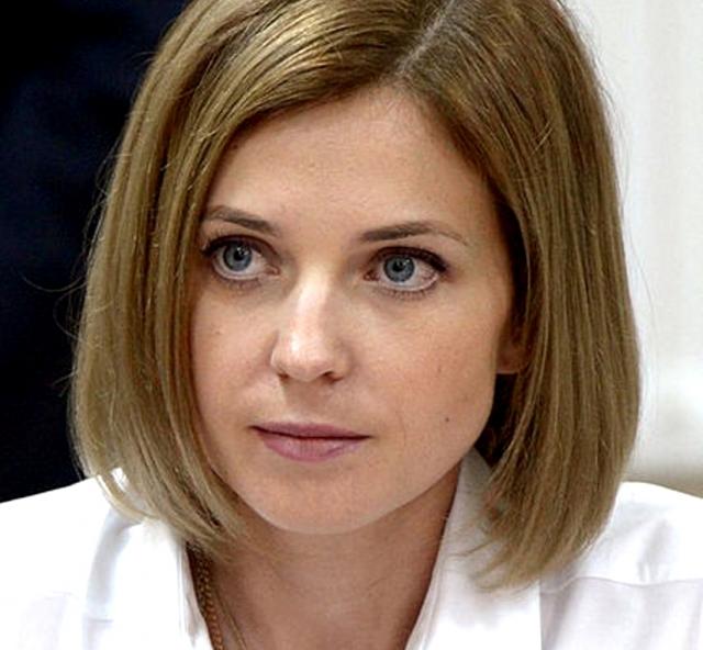 Поклонская рассказала о роли Украины в расследовании убийств на Майдане