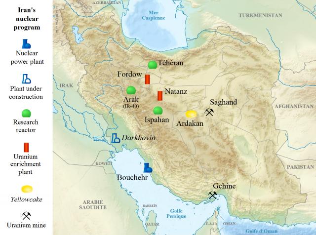 МИД РФ: Главным вопросом переговоров в Тегеране была «ядерная сделка»