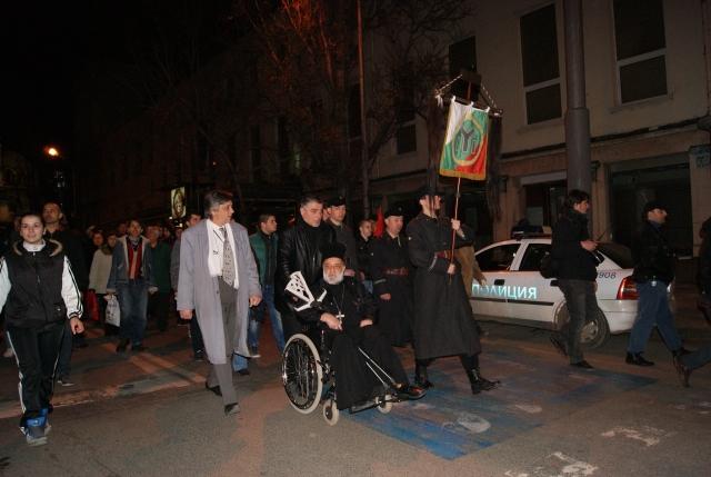 МИД Болгарии вспомнил «террор коммунистов» и пристыдил неонацистский марш