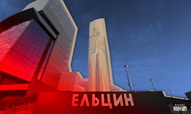 Погибшие в Сирии воины и скандал с «Ельцин-центром»: Урал, 15 февраля