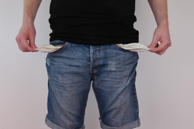 Отсутствие финансирования