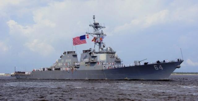 Американский эсминец Carney вошел в Черное море вслед за Ross