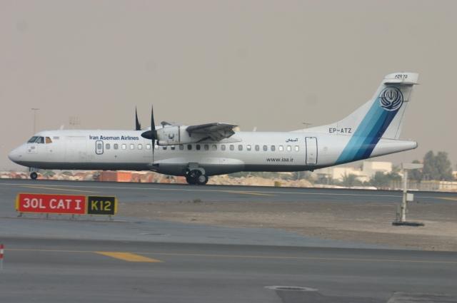 Володин направил соболезнования Лариджани в связи с крушением ATR 72