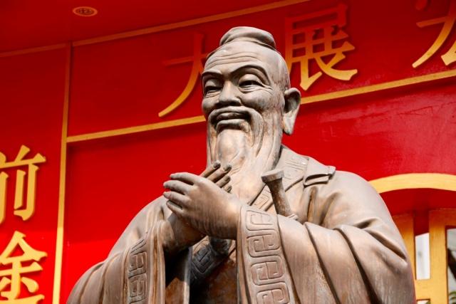 Washington Post: Институты Конфуция – инструмент разведки Китая в США