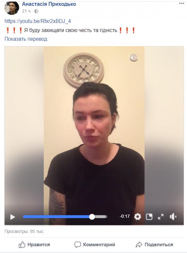 Певицу Анастасию Приходько обманом сняли в агитационном ролике Порошенко