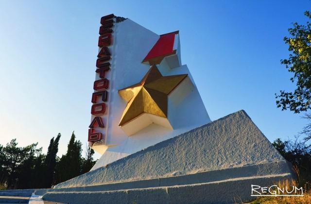 Могила неизвестного солдата неизвестна севастопольским властям