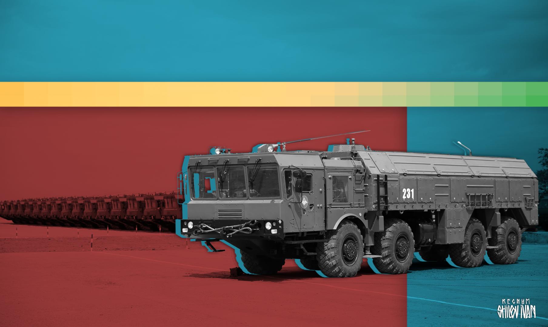 Пусковая установка комплекса «Искандер-М»