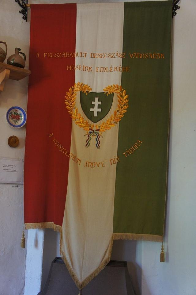Старинный флаг Берегово. Музей Береговщины