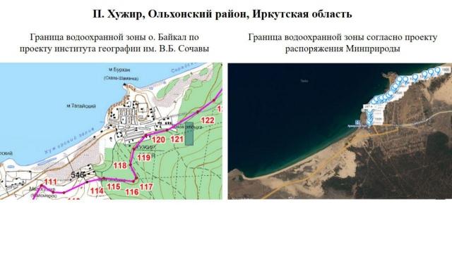 В земельном интересе пожирателей Байкала не сомневается даже прокурор