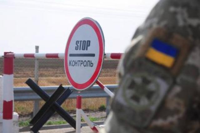 С Украины за 2017 год уехало около 1 млн жителей — МИД