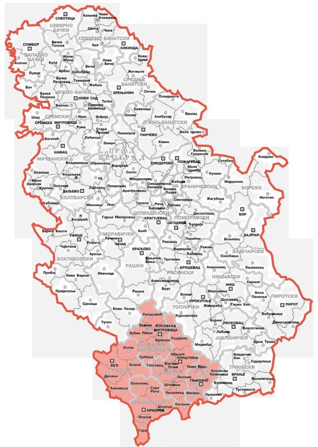 Косово хочет пересмотреть соглашение с Белградом о сербских муниципалитетах