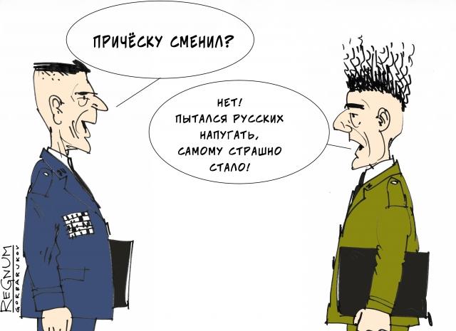 Спецслужбы США свалили все беды на русских «интернет-партизан»