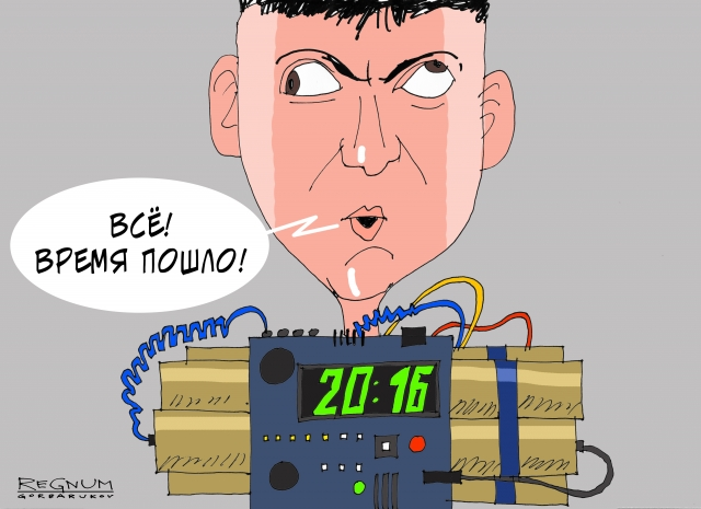 Савченко предрекает «большую войну» в Европе