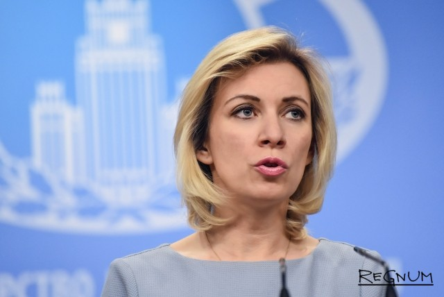 Захарова прокомментировала перехват кокаина спецслужбами РФ и Аргентины