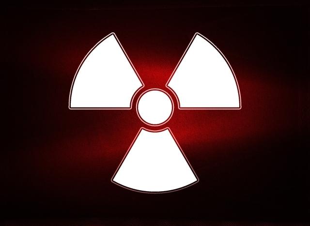 Азербайджан увеличил расходы на разведку радиоактивных металлов