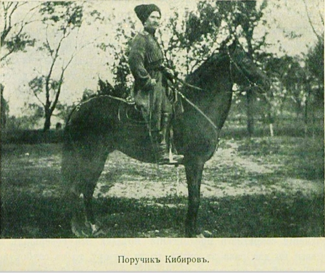 А.П.Фидаров, офицер Горско-Моздокского полка