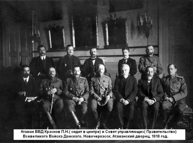 К 100-летнему юбилею Красной армии: «Белое дело» и начало Гражданской войны