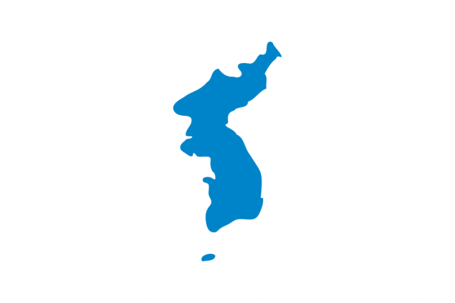 Флаг объединённой корейской команды