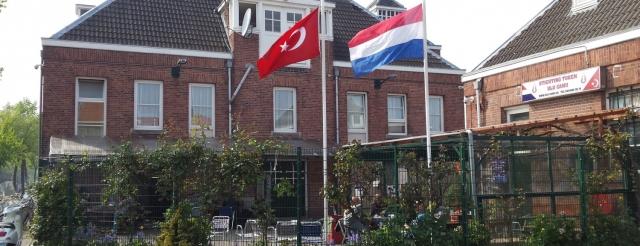 Турция: Признание геноцида армян Нидерландами — незаконно