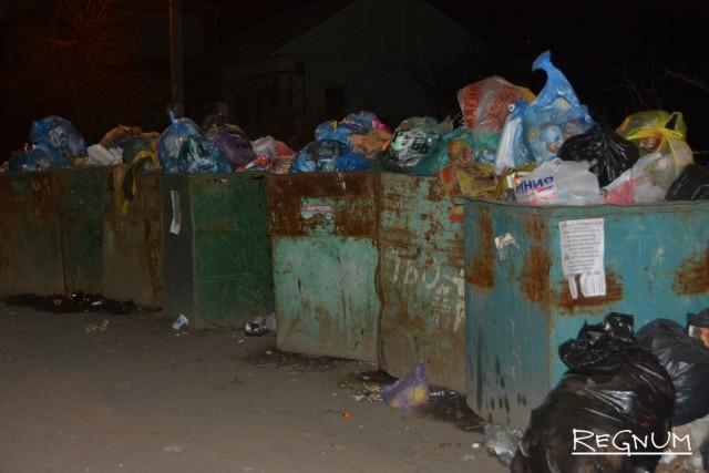 Люди, мусор, и люди как мусор