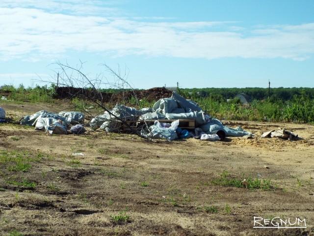 От экологической опасности — к экологической катастрофе