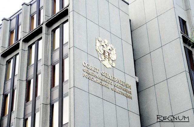 Не рассчитали: СФ принял закон об уравнивании МРОТ и прожиточного минимума