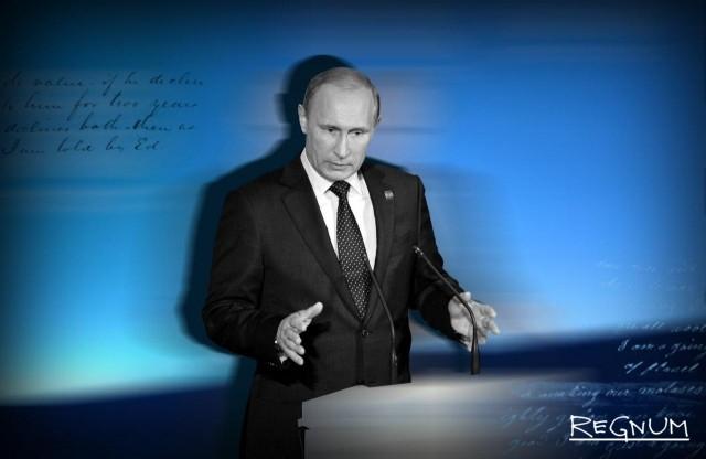 Послание Путина Федеральному собранию — 2018: детали в трансляции ИА REGNUM
