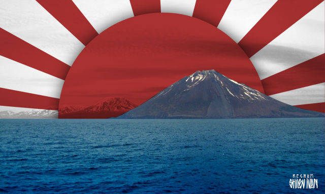 Зачем тащить на Курилы японцев, которые в парламенте объявили их «своими»?