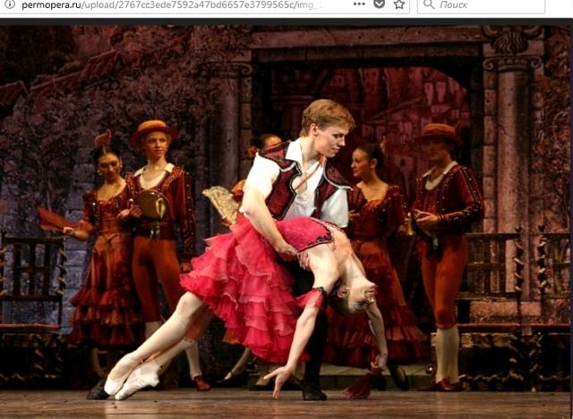 Жить вопреки: триумф классического балета на сцене Пермского театра