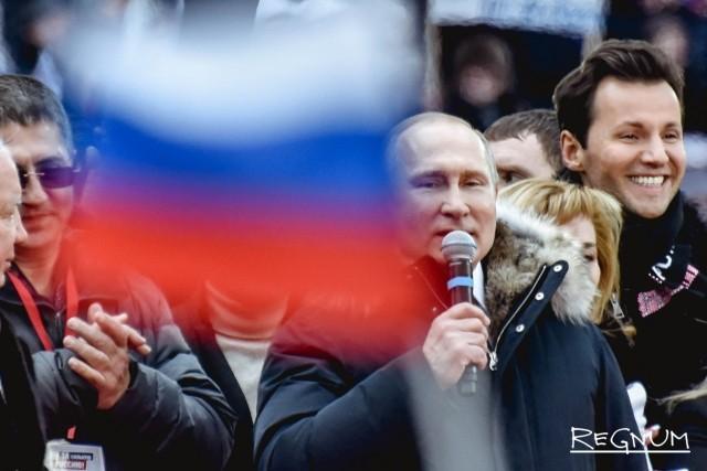 Митинг «За сильную Россию» в Лужниках собрал более 130 тысяч человек