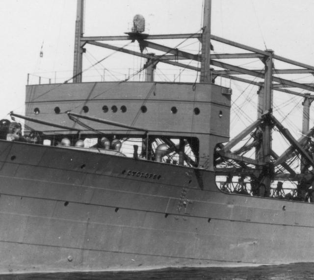 Борт корабля «Циклоп»